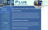 ремонт квартир / отопление / вихревые теплогенераторы